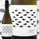 セイェール・デル・ロウラ・おたまじゃくし(Cullerot) 2015【スペイン】【750ml】【白
