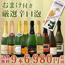 【送料無料】第13弾!1本当たり776円(税別)!グリッシー...