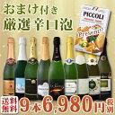 【送料無料】第15弾!1本当たり776円(税別)!グリッシー...