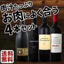 京橋ワインが考えたお肉のマリアージュ!