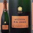 ボランジェ・アール・ディーR.D.2002【シャンパン】【750ml】【正規輸入品】【Bollinger】