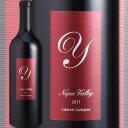Y by Yoshiki・カベルネ・ソーヴィニョン 2011【アメリカ ナパ・ヴァレー カリフォルニア 辛口 フルボディ 赤ワイン X Japan モンダヴィ】| お酒 わいん