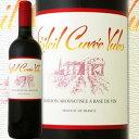 [クーポンで7%OFF]ソレイユ・キュヴェ・ユウコフランス 赤ワイン 750ml フルボディ 甘口