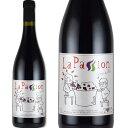 ラ・パッション・グルナッシュ 2015フランス 赤ワイン 750ml ミディアム 楽天ランキン