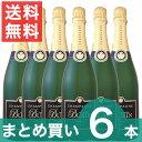 【送料無料】【まとめ買い】シャンパーニュ・ジャック・ブサン・グラン・クリュ・ブリュット・トラディション×6本辛口 シャンパン 750ml Jacques Busin