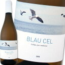 ブラウ・セル・ブラン 2016【スペイン】【白ワイン】