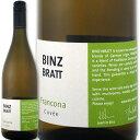 ビンツ+ブラット フランコナ【ドイツ】【白ワイン】【750ml】【ミディアムボディ】【辛口】|ホワイトデー