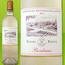 ドメーヌ・バロン・ド・ロートシルト(ラフィット)プライベート・リザーヴ・ボルドー・ブラン 2015フランス 白ワイン 750ml ミディアムボディ寄りのフルボディ 辛口|フランスワイン ギフト