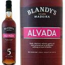 ブランディーズ マデイラ アルヴァダ 5年 NV【ポルトガル】【酒精強化】【500ml】【甘口】