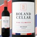 ボーランド・セラー・シラーズ 2015【南アフリカ共和国】【赤ワイン】【750ml】【ミディアムボディ】【辛口】