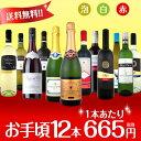 [クーポンで最大2,000円OFF]【送料無料】第59弾!1...