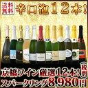 【送料無料】1本当たり749円(税別)!特盛泡祭り!京橋ワイ...