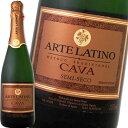 スパークリングワイン甘口アルテラティーノ・カヴァ・セミセコ【スペイン】【白スパークリングワイン】【750ml】【ミディアムボディ】【やや甘口】