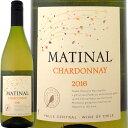 [クーポンで最大2,000円OFF]マティナル・シャルドネ(※最新ヴィンテージでお届けとなります)【チリ】【白ワイン】【750ml】【ミディアムボディ】【辛口】
