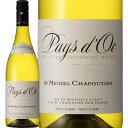シャプティエ・ペイ・ドック・ブラン(最新ヴィンテージをお届け)白ワイン フランス