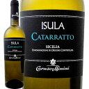 カルーソ&ミニーニ・イスーラ・カタラット2017【イタリア 】【シチリア】【白ワイン】【750ml】【辛口】