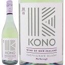 コノ・マールボロ・ソーヴィニョン・ブラン2019【ニュージーランド】【白ワイン】【750ml】【辛口】【Tohu】