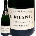 シャンパーニュ・ル・メニル・ブラン・ド・ブラン・グラン・クリュ・ブリュット【フランス】【シャンパン】【750ml】【辛口】【LeMesnil】スパークリングワインスパークリングワインギフトプレゼント辛口750ml父の日