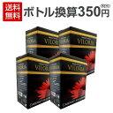 ビロリア・カベルネ・ソーヴィニヨン 3000ml(バッグ・イン・ボックス)4箱セット