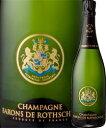 シャンパーニュ バロン・ド・ロートシルト・ブリュット フランス ミディアムボディ スパーク シャンパン