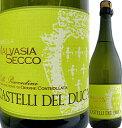 ドゥーカ・マルヴァジア・セッコ・フリッツァンテ スパーク ぶどう酒 プレゼント パーティー