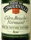 クーポン ポイント ロングヴィル シードル・ブーシェ・ノルマン・ブリュット フランス スパークリングワイン