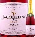 クーポン ポイント カミュ・ジャックリーヌ・ブリュット・ロゼ フランス ロゼスパークリングワイン
