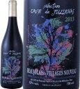 【新酒先行予約11月17日以降お届け】セレクション・カーヴ・ド・ジュリエナス・ボジョレー・ヴィラージュ・ヌーヴォー 2016|ワイン 赤ワイン ぶどう酒 葡萄酒 ボジョレーヌーボー ボジョレーヌーヴォー 内祝い 結婚記念日 還暦祝い 退職祝い お祝い お礼