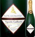 テ・ヴァン・ムスー・ド・カリテ・トラディショネル フランス スパークリングワイン ミディアムボディ スパーク ぶどう酒
