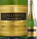 ラリアンス・ブリュット フランス スパークリングワイン スパーク ぶどう酒 プレゼント パーティー