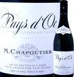 シャプティエ・ペイ・ドック・ルージュ 2014【フランス】【赤ワイン】【750ml】【ミディアムボディ】【辛口】 【パーカー】 【Chapoutier】