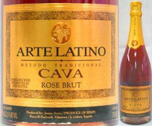 アルテラティーノ・カバ・ブリュット・ロゼ スペイン ロゼスパークリングワイン ミディアムボディ スパーク