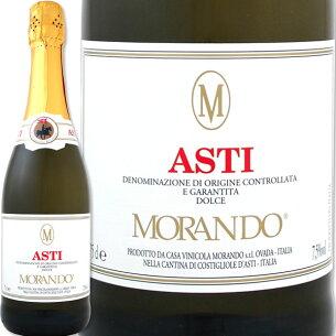 モランド・アスティ・スプマンテ イタリア スパークリングワイン