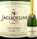 カミュ・ジャックリーヌ・ブリュット・ブラン・ド・ブラン【フランス】【白スパークリングワイン】【750ml】【辛口】【ダイアモンド・トロフィー】【サクラ・アウォード】