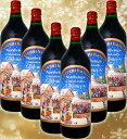 このワインで心も体もぽっかぽかに暖まりませんか?