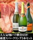 京橋 ワイン 通販