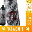 パイ π 2012【スペイン】【赤ワイン】【750ml】【ミディアムボディ】【フルボディ】