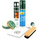 The finish of the professional grade! In this care easily! A care set for cowhide of first rank brand &quot;&quot; which the world accepted! [set contents] is horse hair brush , for each one point  nano pro waterproof spray  uni-cream