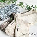 ル・モンド ソックス レディース ファッション