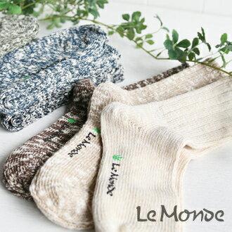 世界報 》 (Le Monde) 206502 厚襪涼刪除的拼版的 ☆ 奴隸 NEP 嗎?