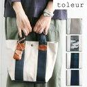 tolrur トーラ コンビキャンバス/カウレザーミニトート コットン 牛革 バッグ BAG 手提げ 11267 レディースファッション