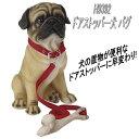 エイチツーオー H9392 NEWドアストッパー犬 パグ H-9392【メーカー直送】【代引き/同梱不可】【犬のドアストッパー ガーデン置物 インテリア置物 園芸置物】