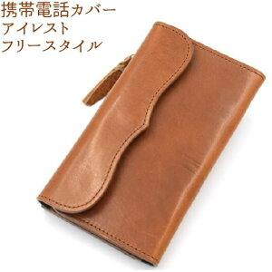 入荷未定ケイシイズ KCE012 携帯電話カバー アイレ
