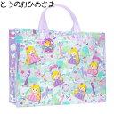 ショッピングビーチバッグ おはなしシリーズビーチバッグマチアリプールバッグ ビニールバッグ キッズ 女の子 角型 プリンセス ピンク パープル 紫 水色 絵本 童話