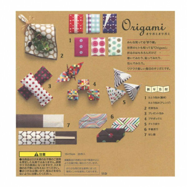 簡単 折り紙:折り紙 柄-item.rakuten.co.jp