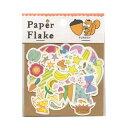 【いろは出版】AIUEO Paper Flake/ペーパーフレーク【森】 APF-02 【あす楽対応】