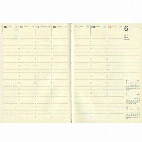 ビーズ】A6 週間バーチカル ... : バーチカル 2015 : すべての講義