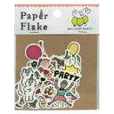 【いろは出版】AIUEO Paper Flake/ペーパーフレーク【balloon party】 APF-19 【あす楽対応】