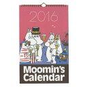 【学研ステイフル】ムーミンカレンダー 壁掛け【乾杯】<2016年1月から2016年12月対応> DM10008 【あす楽対応】