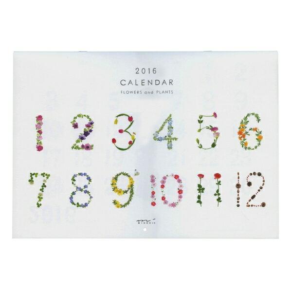 【ミドリ/デザインフィル】壁掛カレンダーXL日曜始まり【花数字柄】